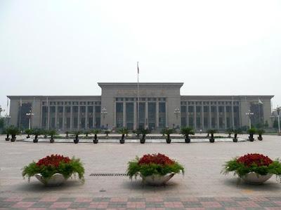 hebei Provincial Museum Shijiazhuang