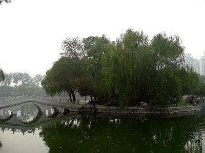 Changan Park Shijiazhuang