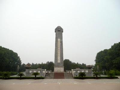 Shijiazhuang Revolutionary Martyrs Mausoleum