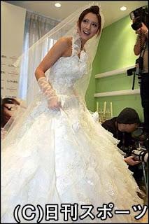 Leah Dizon Wedding