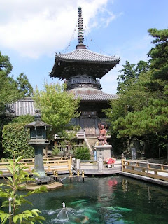 Temple One Ryosenji