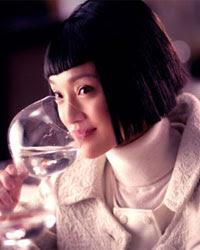 Kitty Zhang