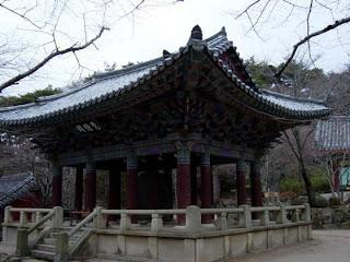 Gyeongju Bell Ulsan