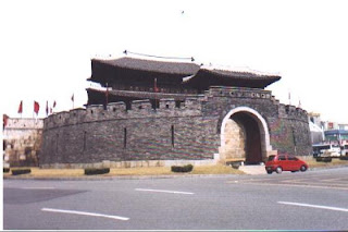 Suwon south Gate