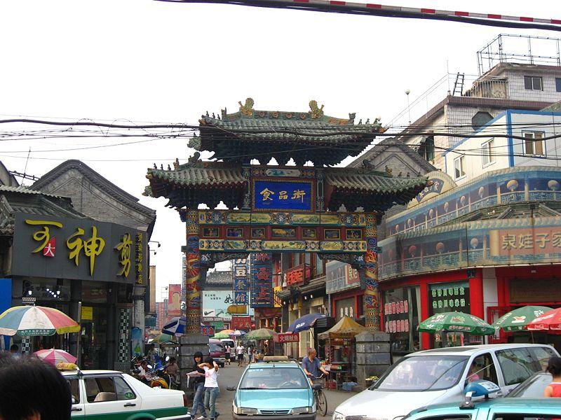taiyuan foodstreet
