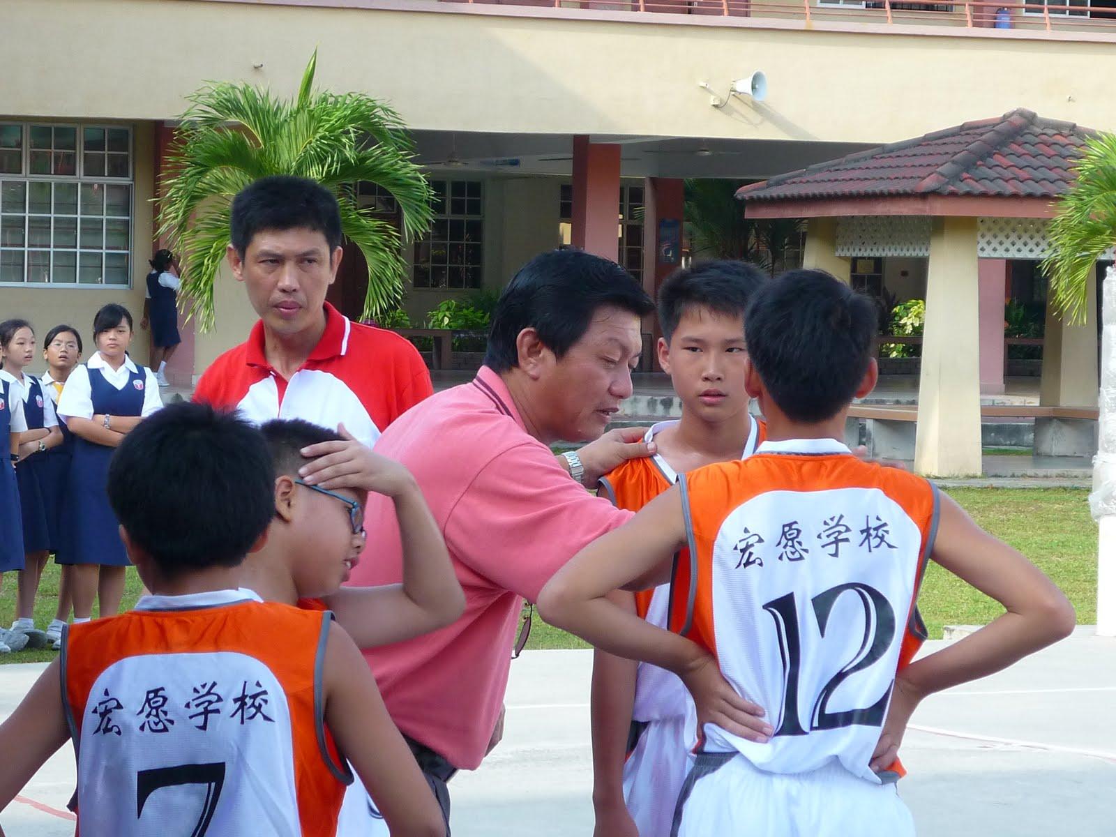 Sjk C Tun Tan Cheng Lock Basketball Club