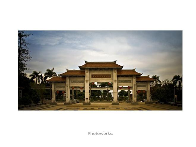Chinnese GAte