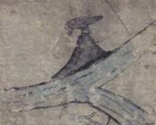 Fragmento del Lienzo de Zanatepc