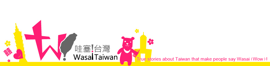 Wasai Taiwan: True stories about Taiwan that make people say Wasai (Wow)
