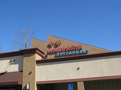 Mandarin Restaurant In Fountain Valley