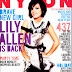Lily Allen poses in Nylon Magazine cover - January 2009