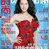 Fan Bingbing cover girl of Cosmopolitan Magazine - July 2009