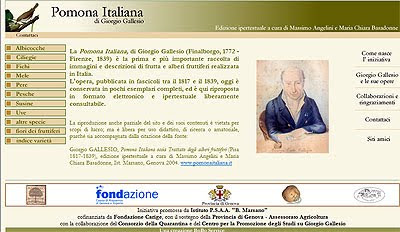 www.pomonaitaliana.it