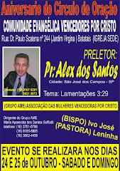EVENTO SERÁ NA CIDADE DE BATATAIS PRÓXIMO DE  RIBEIRÃO PRETO - SP