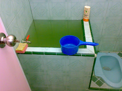 Indonesian Kamar Mandi