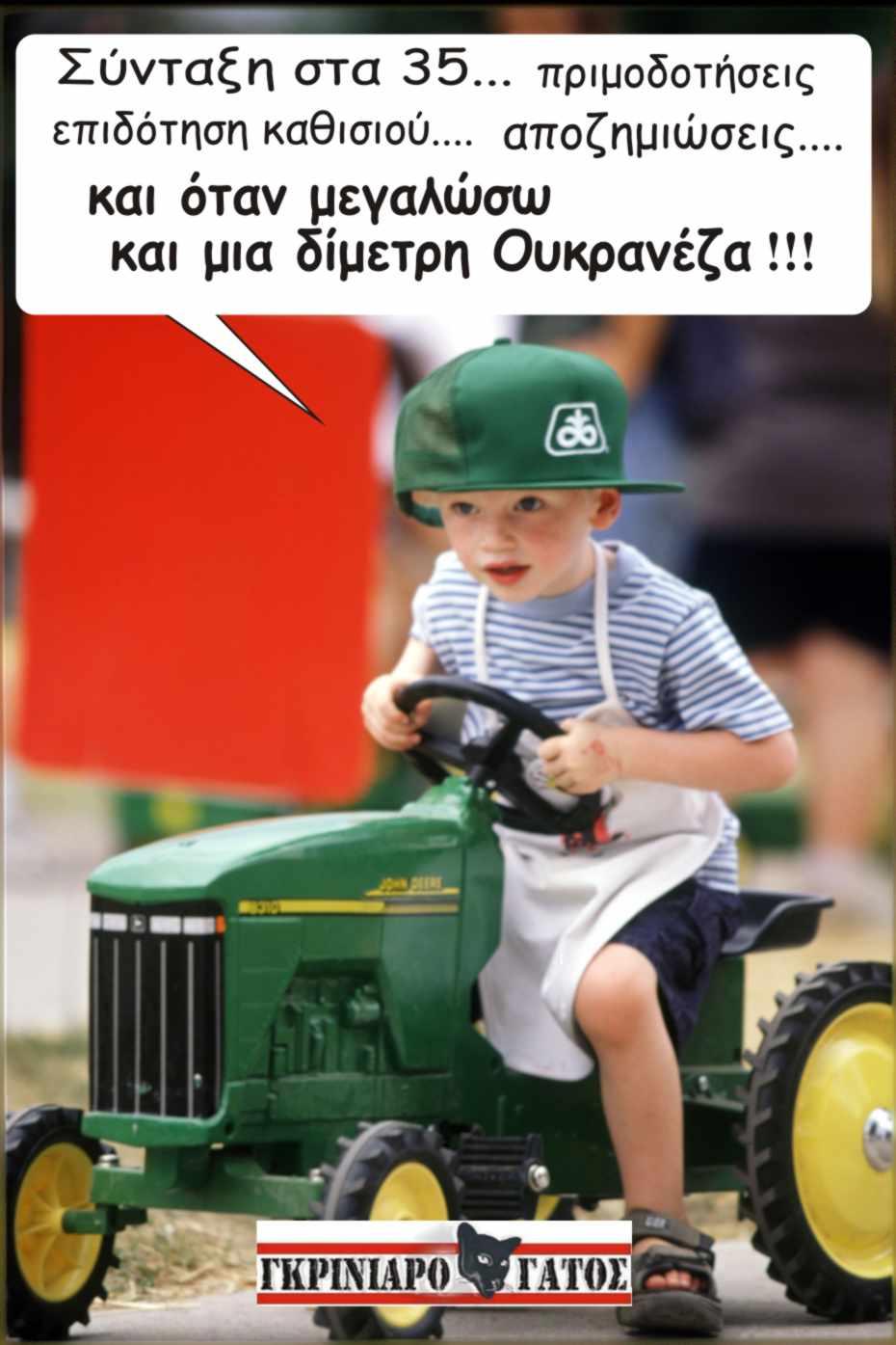 http://1.bp.blogspot.com/_l8shCq5yeSg/S1wnFuzoTpI/AAAAAAAAAxI/UDeuG9eiNb0/s1600/agrotes.jpg