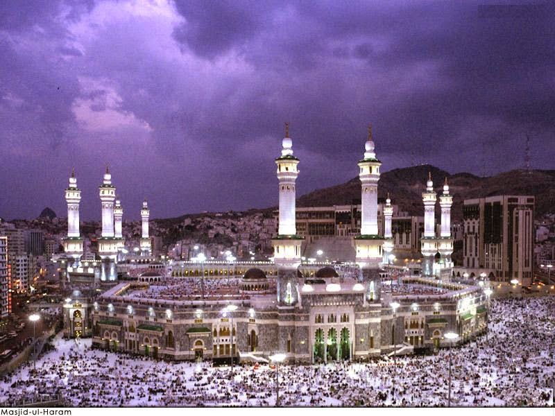 Love towards Allah( Islamic Love)
