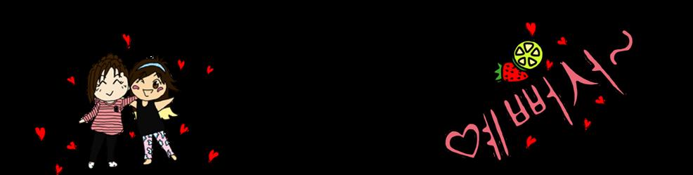 DEBEESEKA
