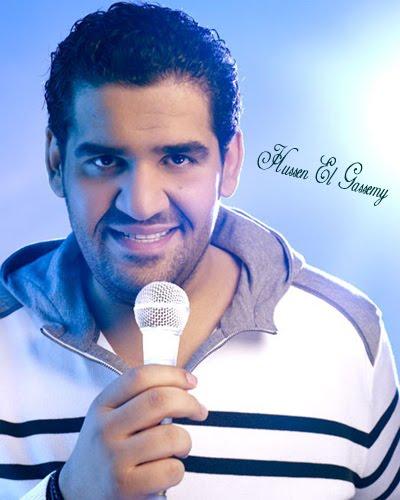 اغنية حسين الجسمي - ما تحسب اني