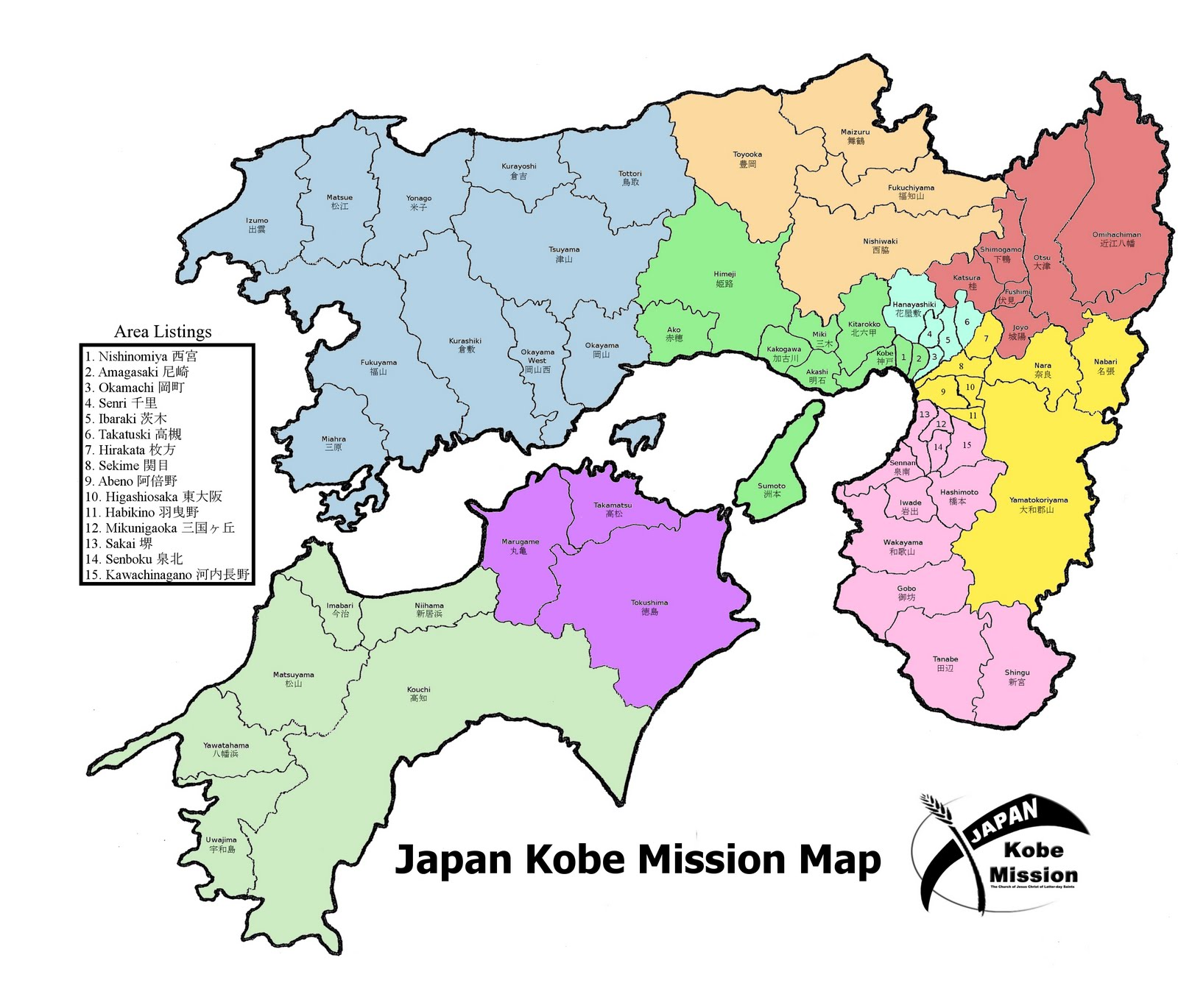 Japan Kobe Mission Blog McIntyre Family Kobe Mission - Japan map area
