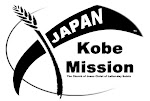 New Kobe Mission Logo