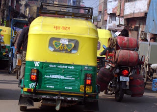 Autorickshaw