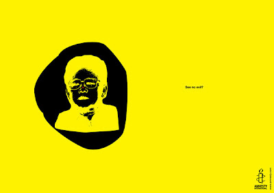 Amnesty International - See No Evil?