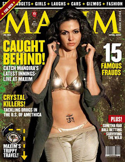 Maxim, April 2007. Featuring Mandira Bedi