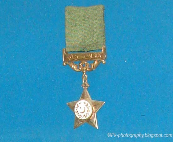 nishan e haider Nishan-e-haider - pakistan's highest military award for bravery - society and culture articles & cloumns - large collection of latest & top article & cloumn on.