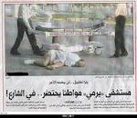 اخلاق العرب