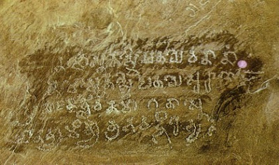 Inscription in Khao Chong Khoi