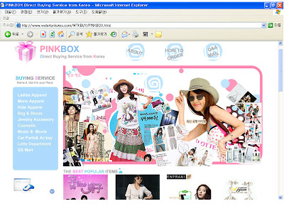 Korean Fashion Shopping on Korean On Line Shopping Mall Shopping Sites