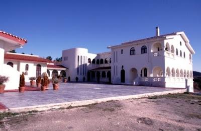 Ιερά Μονή Αγίου Ιωάννου του Θεολόγου Αετοχωρίου