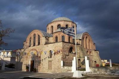 Ναός Παναγίας Κοσμοσώτηρας Φερών