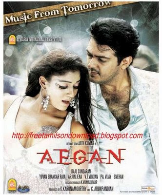 Aegan Movie Songs Download