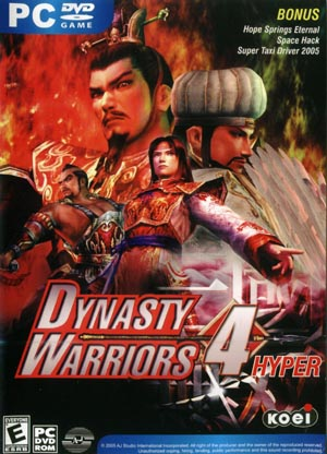 Dynasty Warriors 4 Hyper yeah1game Dynasty Warriors 4