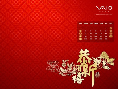 Year Wallpaper on Club Vaio  Vaio China Calendar Wallpaper 2008   February 2