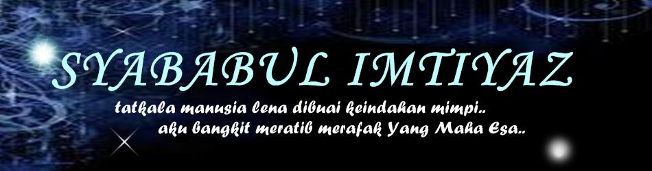Dear Achu Rafy...