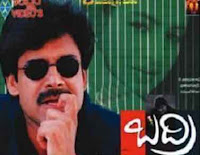 pawan kalyan badri songs download