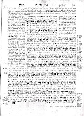 Talmud Bavli Ghittin 56b