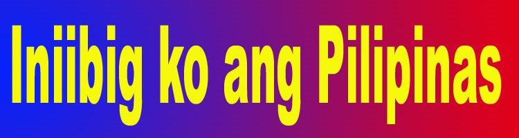 Iniibig ko ang Pilipinas!