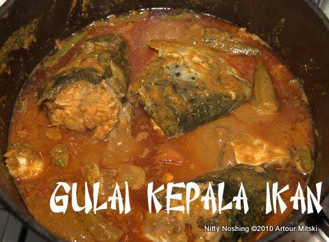 kari gulai kepala ikan Malaysian fish head curry