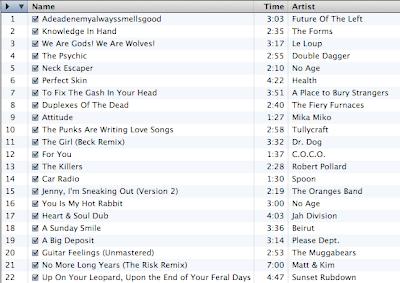September 2007 Mix