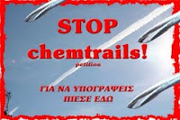 Stop ChemTrails Now