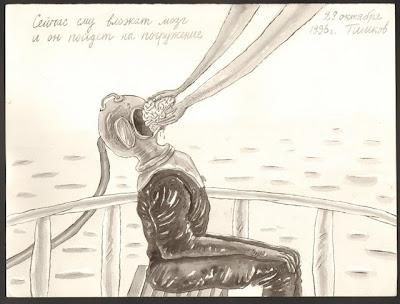 На ногтях карикатура на брежнева
