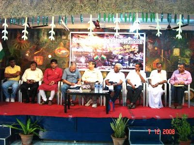 Shreyans Foundation organised a seminar to combat terrorism at chennai - dignitaries on stage