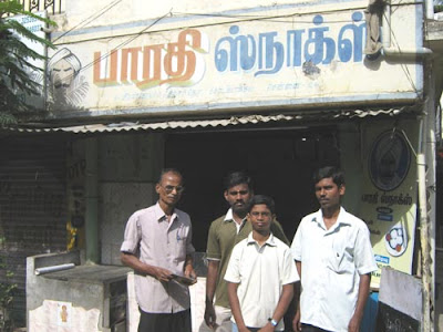 Balasubramanian, Venkadesh, Vivekanandan and Murugan