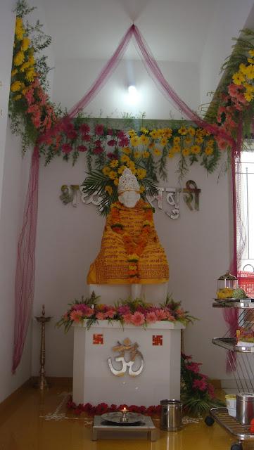Guru Poornima Photos