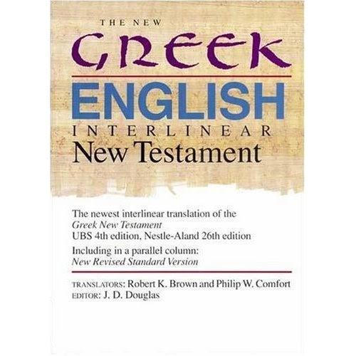 [PATCHED] Novum Testamentum Graece: Nestle-Aland (Greek Edition)l 51MX4gwnC-L._SS500_