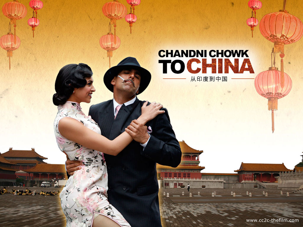http://1.bp.blogspot.com/_lYOWKNeFe-s/SwkaE3dKhiI/AAAAAAAABCo/kkbXlfIb5Js/s1600/Akshay_Kumar_in_Chandni_Chowk_to_China_Wallpaper_7_800.jpg